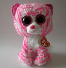 Ty Beanie Boos, Asia the Tiger, 9""